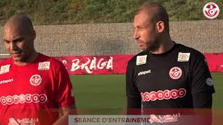 Tunisie vs Portugal  ::  2ème Séance d'entraînement à BRAGA