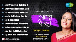 Premer Badal | Love Songs of Rabindranath Tagore | Debangana Sarker | Rabindra Sangeet