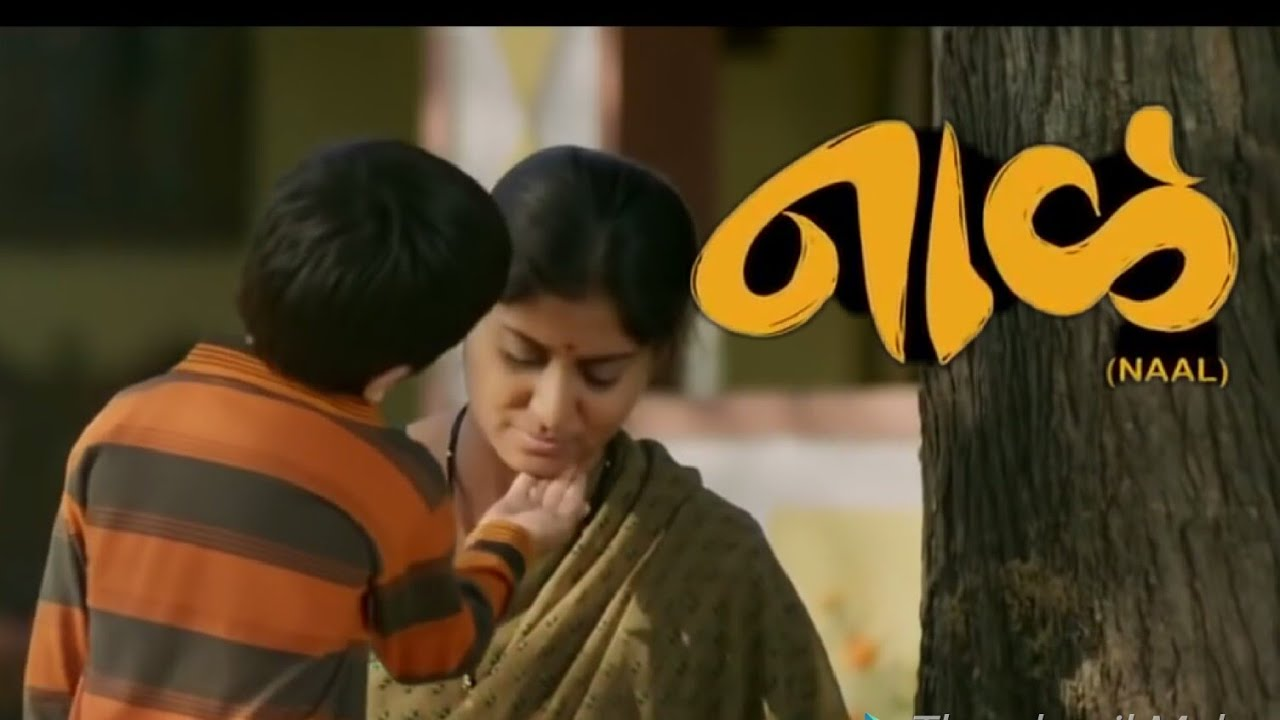 Naal Marathi Movie Trailer 2018 (Whatsapp Status) Heart ...