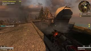 Enemy Territory  Quake Wars | Island