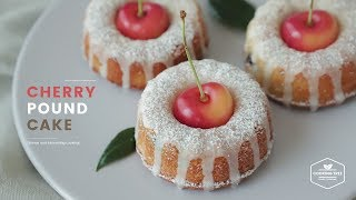 체리🍒 파운드케이크 만들기 : Cherry Pound Cake Recipe : チェリーパウンドケーキ | Cooking tree