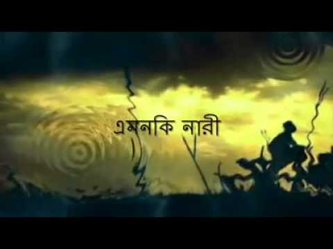 sunil gangopadhyay kobita pdf free