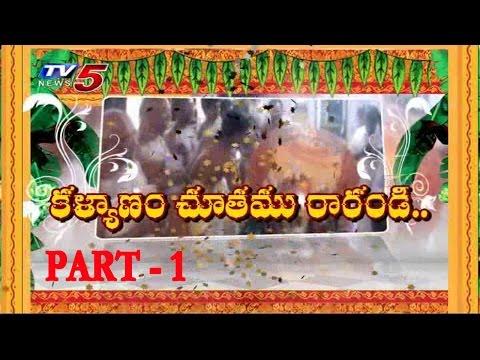 Sri Vari Brahmotsavam at Sunkishala Part - 1 : TV5 News