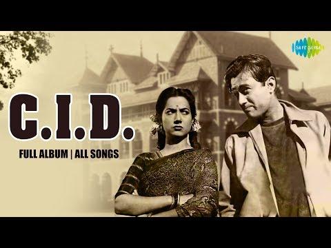 C.I.D. - All Songs  | Full Album | Dev Anand | Shakila | Waheeda Rehman
