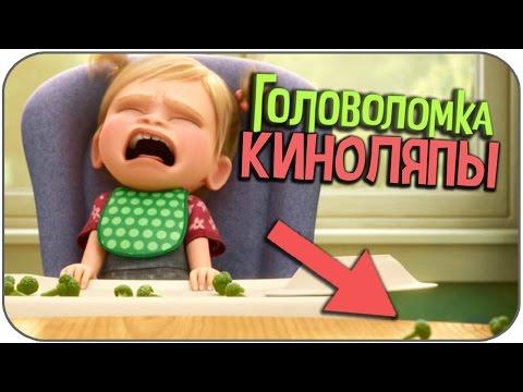 Короткометражные мультфильмы смотреть онлайн