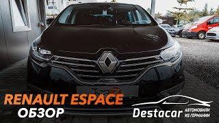 Обзор Renault Espace