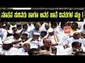 Karnataka Cabinet New Ministers 2018 List | Karnataka News | Karnataka Ministers | YOYO Kannada News