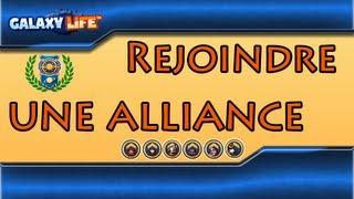 Astuce galaxy life: Pourquoi rejoindre une alliance