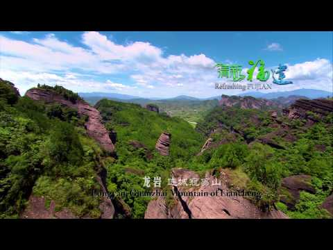 Refreshing Fujian-Travel in Fujian,China