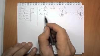 видео гдз по физике 8 класс лукашик