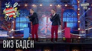 Бойцовский клуб 6 сезон выпуск 5й от 26-го января 2013г - Виз Баден г. Черновцы