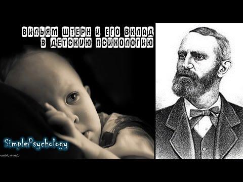 Тест - опросник Г. Шмишека, К. Леонгарда. Методика