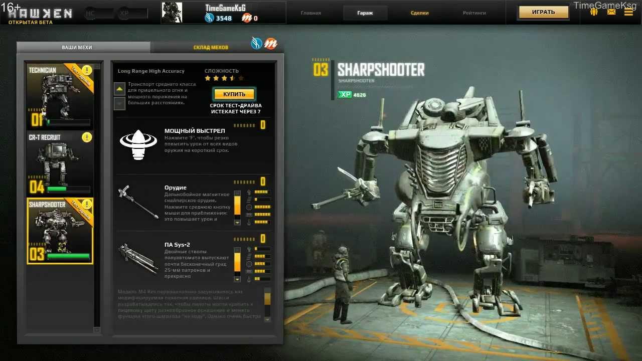 онлайн боевые роботы играть