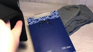 Обзор тёплых колготок Фаберлик 200 den
