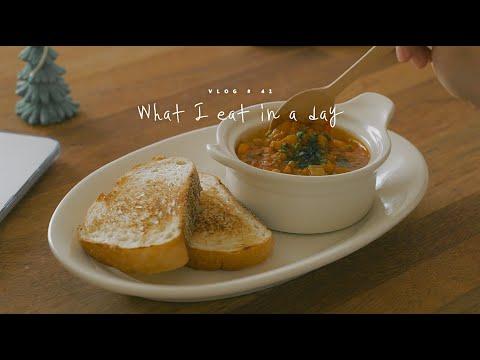 [SUB] VLOG #41 하루세끼, 렌틸콩 토마토스프와 묵은지 찜닭 : What I eat in a day, tomato soup and jjim-dak   Honeykki 꿀키