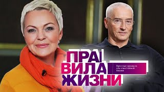 Елена Новоселова Правила жизни дома Телеканал Культура