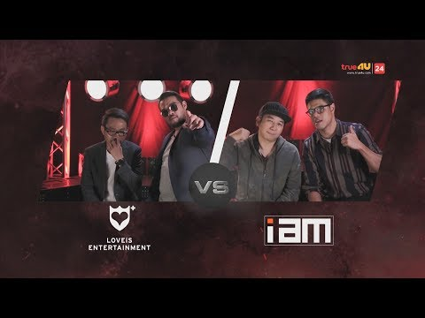 Head to Head - LOVEiS vs I AM - สงครามทำเพลง - Melody to Masterpiece