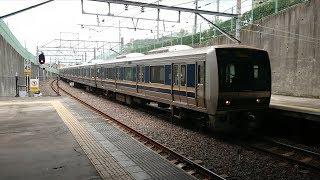 JR西日本 207系(S15編成+T2編成) 大住到着