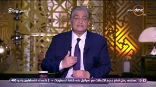 مساء dmc - مقدمة قوية من أسامة كمال عن أحداث الاقصى وهجوم قوات الاحتلال علي مستشفى المقاصد