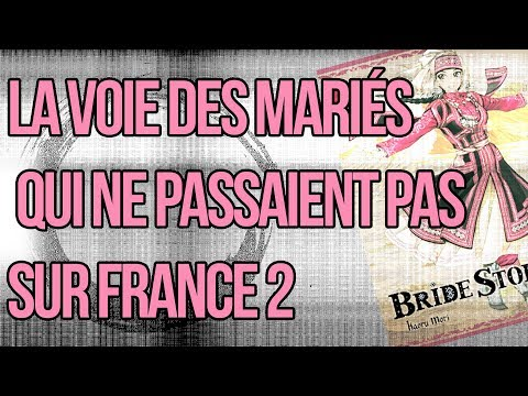 bride-stories---mangado-la-voie-du-manga