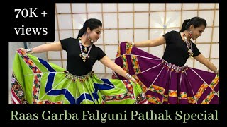Navratri Special | Raas Garba | Dance Choreography | Rutvi Mankad | Urvi Shah | Falguni Pathak