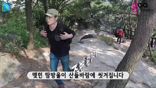 [영상제작1기] 서울 …