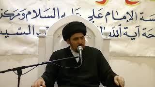 السيد منير الخباز - أميرالمؤمنين عليه السلام بحد ذاته معجزة