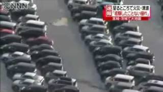 Earthquakes in Japan 03.11.2011
