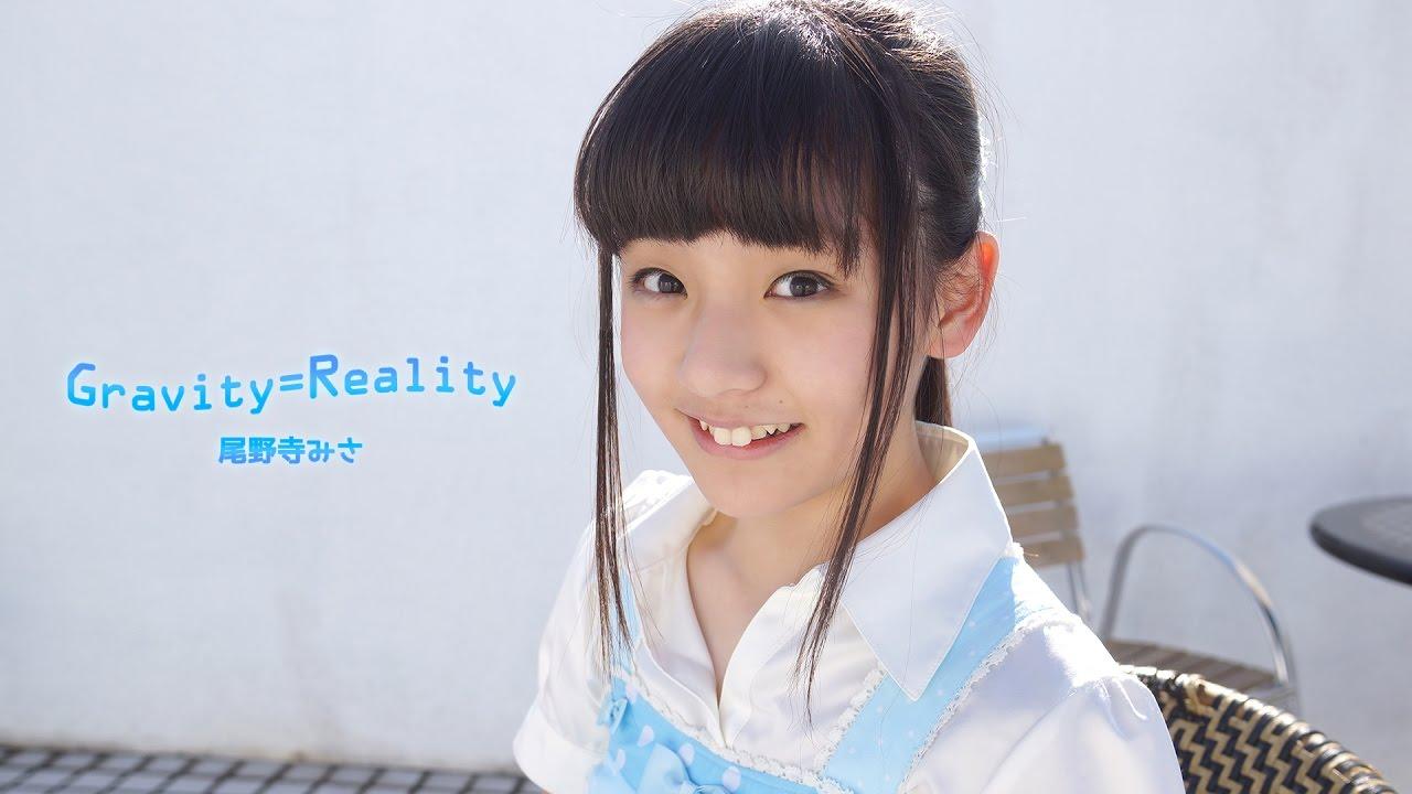 【尾野寺みさ】Gravity=Reality【踊ってみた】