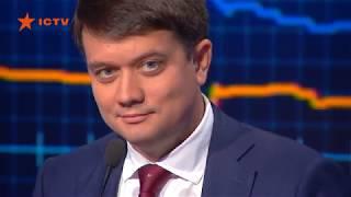 Разумков рассказал, как будут распределяться должности в новом Парламенте