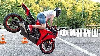 Рекорд стоппи на мотоцикле - Проехал 20 метров на переднем колесе