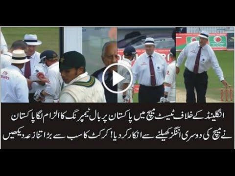 Pakistan vs England: 2006 Oval test controversy,