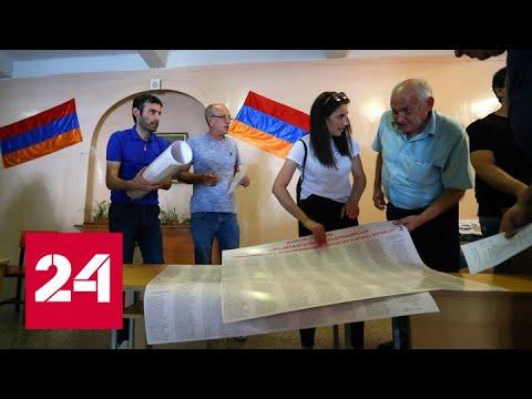 Выборы в Армении: по итогам электронного голосования лидирует партия Пашиняна - Россия 24 