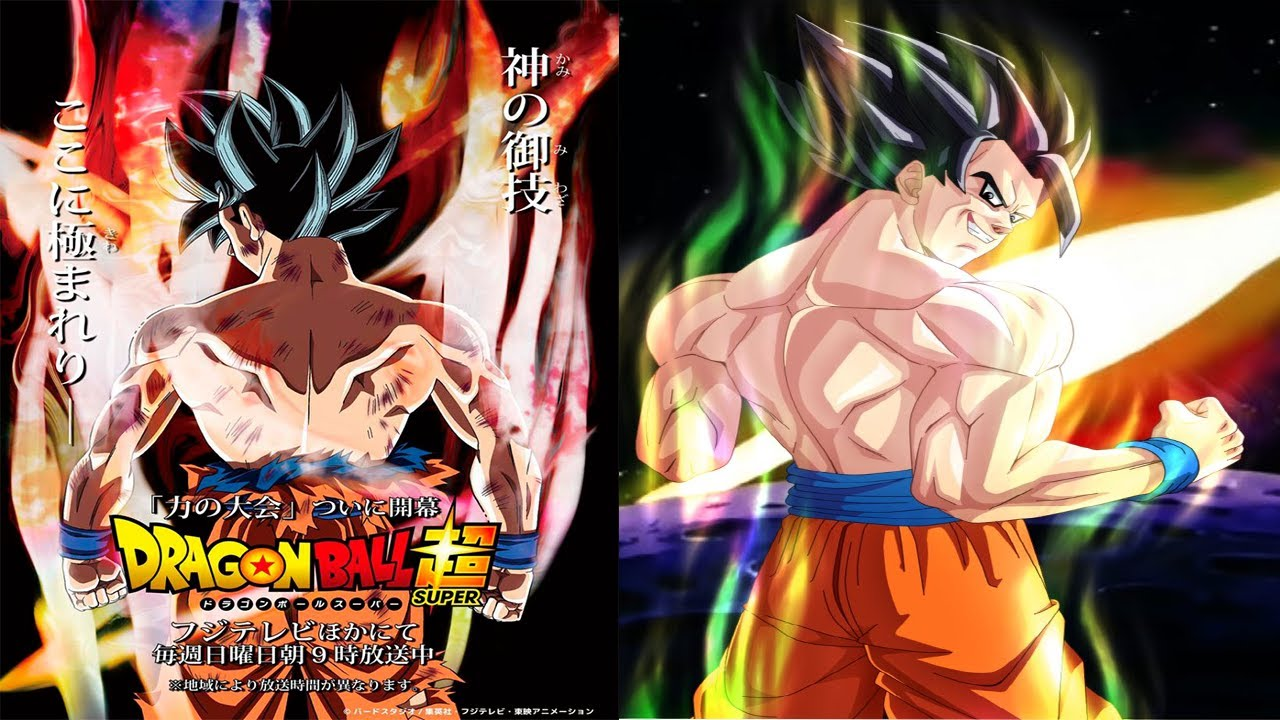 Finalmente Se Revela La Apariencia De La Nueva Transformacion De Goku Dragon Ball Super Youtube