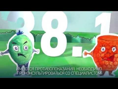 Цитовир приходит на помощь! (http://cytovir.ru/)