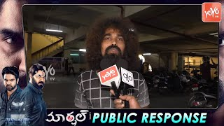 Marshal Movie Public Talk | Srikanth | Marshal Movie Review | Marshal Public Response