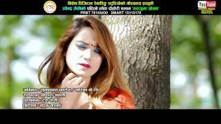 new nepali lok dohori 2074/2017 || Tarajuma Jokhna | Shova Thapa- Ft. Sarika K.C. 4/2017