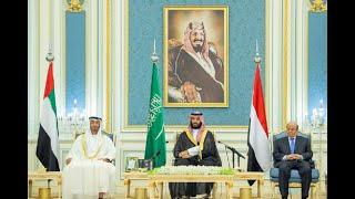 مقترح سعودي جديد يكافئ مليشيات المجلس الانتقالي