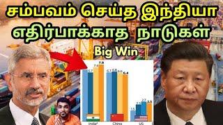 சாதனை படைக்கும் இந்தியா | First Time in History | Indian Economy Growth | China Watch | IMF | Mood's
