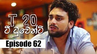 T20 – ටී ටුවෙන්ටි | Episode 62 | 05 – 03 – 2020 | Siyatha TV Thumbnail