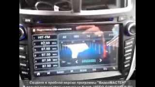 2din магнитола на Android 4.1.1 для Hyundai Solaris как ставить