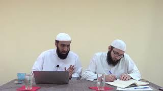 Манхадж ас-саликин || Шейх Валид Аль-Абри || Второй урок (1/2)