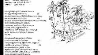 Oru Vattam Koodi