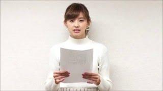 氏名:朝比奈彩(Asahina Aya) 生年月日:1993.10.6 所属:㈱生島企画室 /...