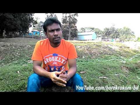 মনির হোসেন এর গলায় খালি কন্ঠে গাওয়া  __বেদনার সবটুকু আমাকে দিয়ে সুখ নিয়ে তুমি চলে যাও