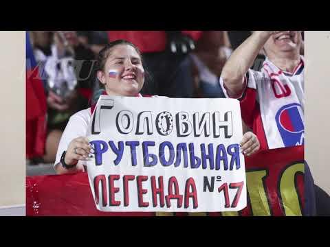 Сборная России может далеко пройти на Евро-2020: есть все шансы
