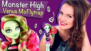 Venus McFlytrap Coffin Bean (Венера Макфлайтрап Коффин Бин) Monster High Обзор  Review CBX50