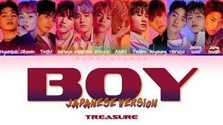 "Download TREASURE 트레저 "" BOY "" Japanese Ver. Lyrics (ColorCoded/ENG/HAN/ROM/가사) トレジャ"