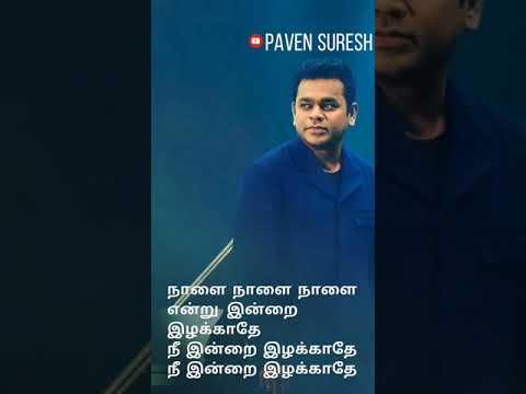 AR.Rahman Birthday Wishes| Paven Suresh