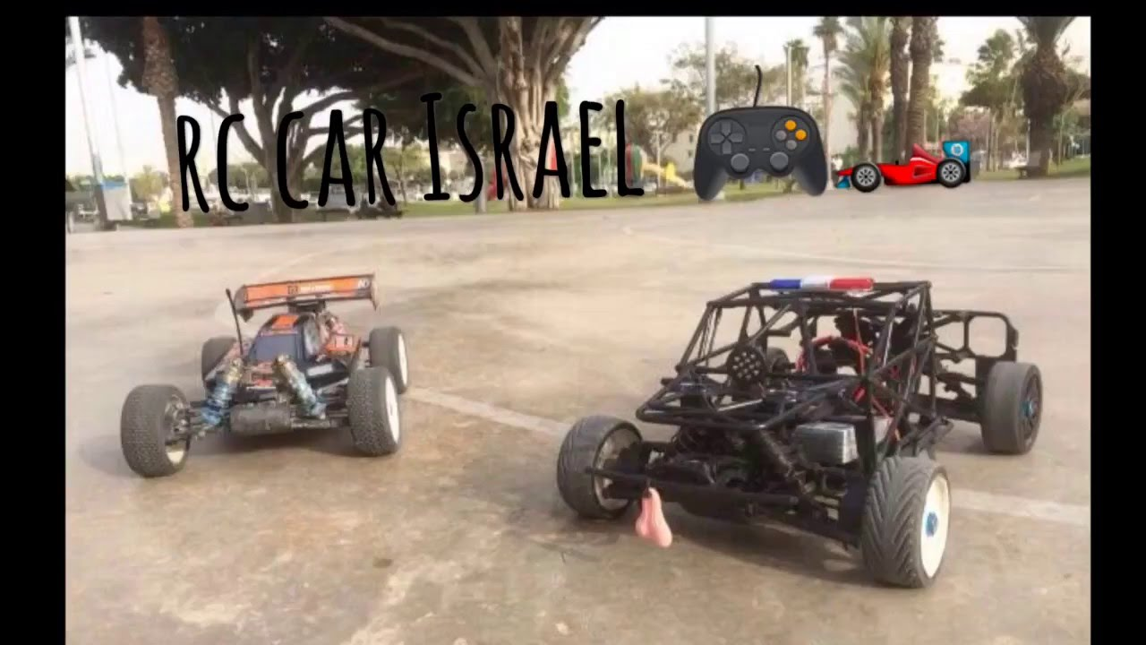 123232a861 Rc cars Israel - the best car - YouTube